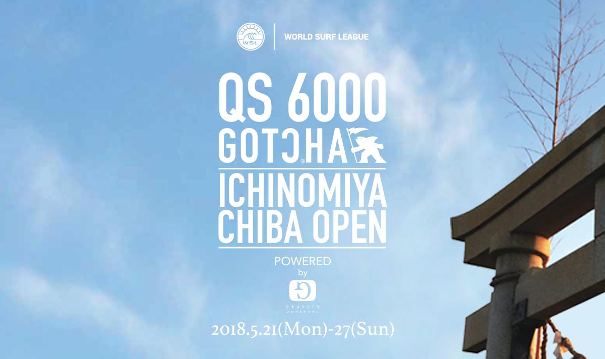 Ichinomiya Chiba Open 2018