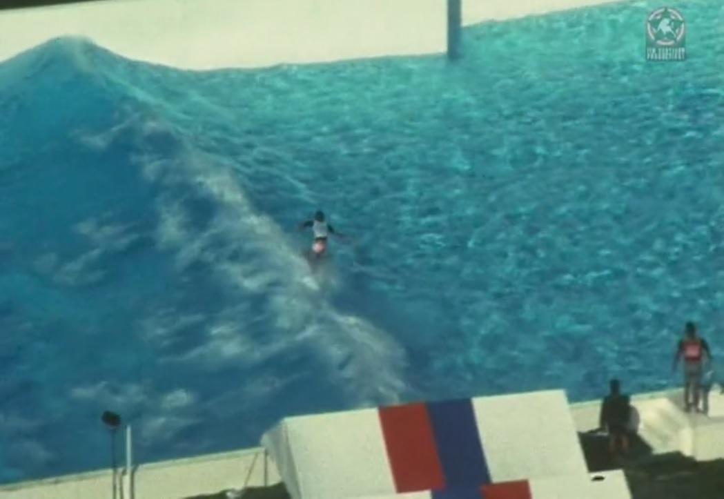 Así se vivía la fiebre de las olas artificiales en los 80