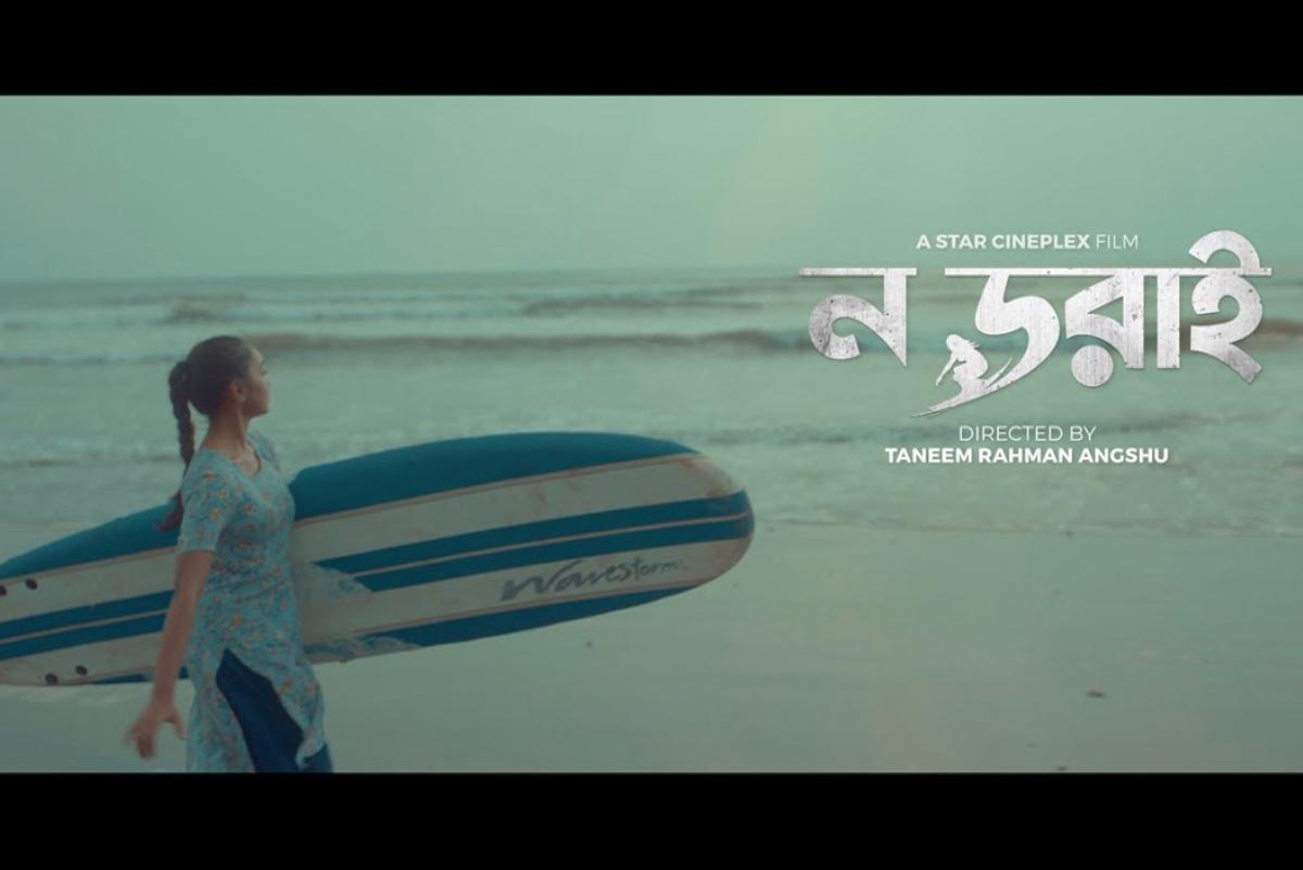 Película sobre mujer surfer en Bangladesh desencadena una batalla legal