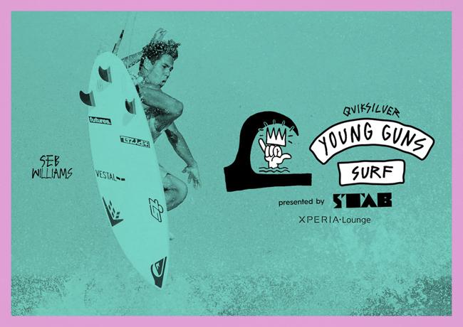 "Quiksilver presenta ""Young Guns Surf"""